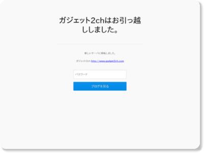 http://blog.livedoor.jp/koji446/archives/23708558.html