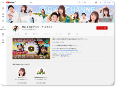 https://www.youtube.com/user/babychannel123
