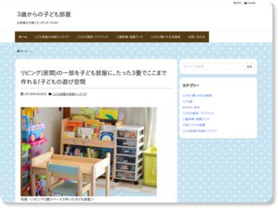 https://kumanoko.info/life