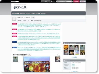 http://photozou.jp/photo/show/925009/55753265