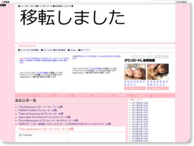 http://stepmaniaz.blog91.fc2.com/
