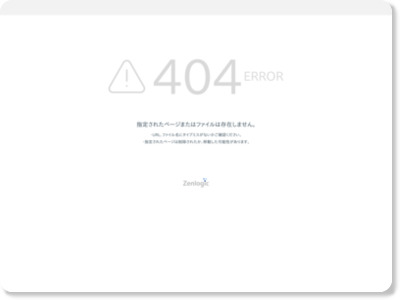 http://app-coming.jp/ja/articles/detail/216