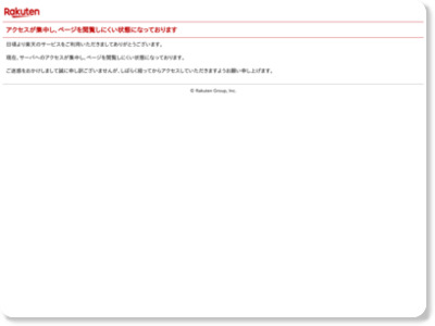 http://item.rakuten.co.jp/sp-b/10010524/