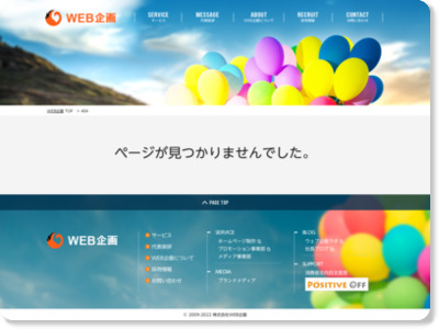 http://webkikaku.co.jp/blog/hpseisaku/wordpress-cms/