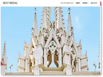 http://www.bestbridal.co.jp/