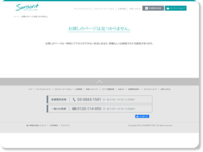 http://www.sunsorit.co.jp/Sample_ssl/index.html