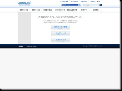 http://www.jasrac.or.jp/news/15/0612.html