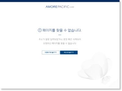 http://www.amorepacific.com/jp/product/prdt_view.jsp?prdtCd=313008007&brandCd=313008