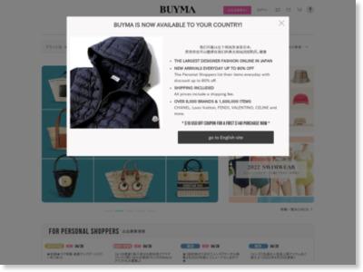http://www.buyma.com/