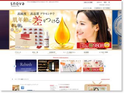 http://www.snova.ne.jp/