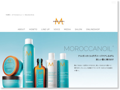 http://forcise.info/moroccanoil/