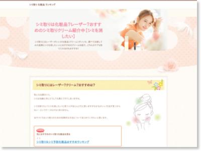 http://herbalbises.jp/