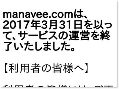 http://manavee.com/