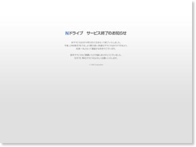 http://ndrive.naver.jp/