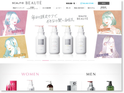 http://sd-beaute.angfa-store.jp/