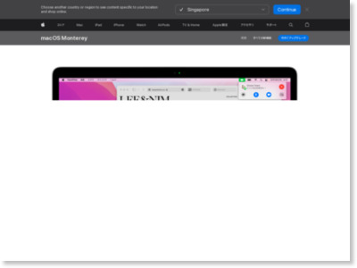 http://www.apple.com/jp/osx/preview/