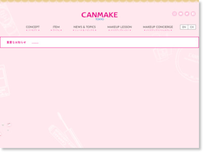http://www.canmake.com/