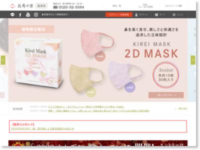 http://www.chojyu.com/