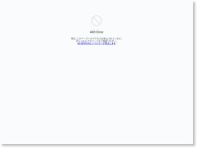 http://www.comfortzone.jp/