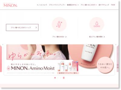 http://www.daiichisankyo-hc.co.jp/site_minon-and-aminomoist/