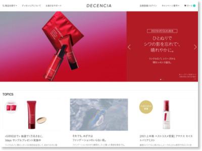 http://www.decencia.co.jp/