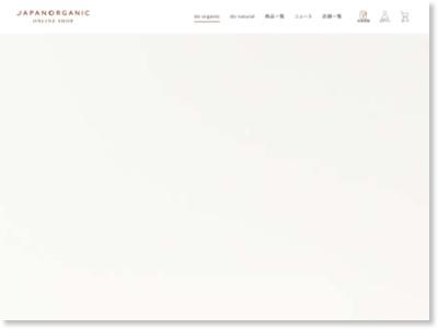 http://www.do-organic.com/