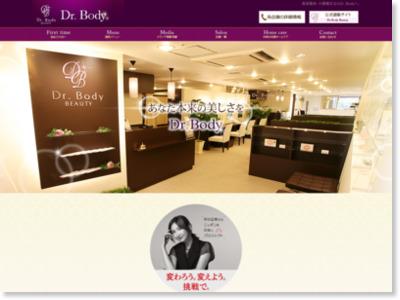http://www.dr-body.jp/