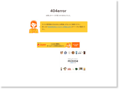 http://www.fons.co.jp/index.php