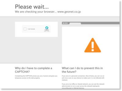 http://www.geonet.co.jp/