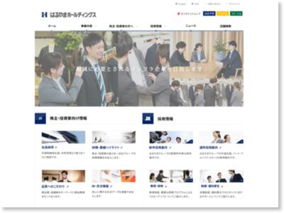 http://www.haruyama.co.jp/