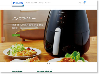 http://www.japan.philips.co.jp/kitchen/nonfryer/