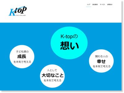 http://www.k-top.net/