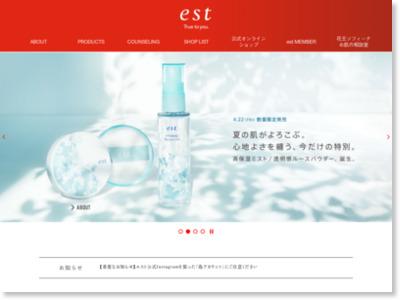 http://www.kao.co.jp/est/