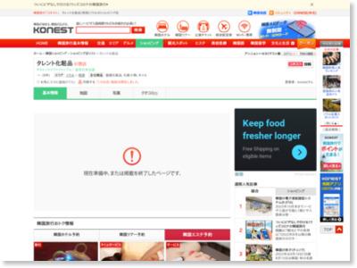 http://www.konest.com/data/shop_mise_detail.html?no=1443