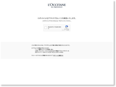 http://www.loccitane.co.jp/shop/