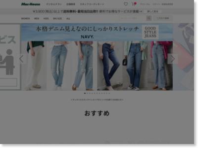 http://www.mac-house.co.jp/