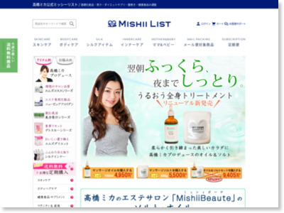 http://www.mishii-list.com/item/IS00044N00163.html