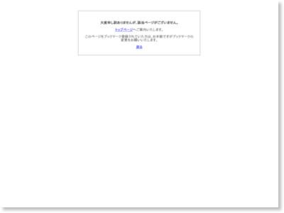 http://www.misshajp.com/shop_m/