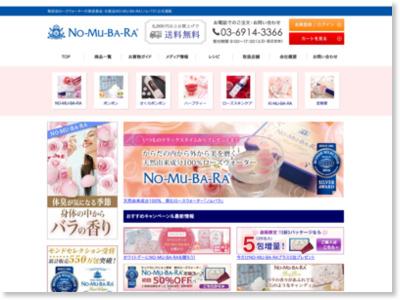 http://www.nomubara.net/shopdetail/001000000009/