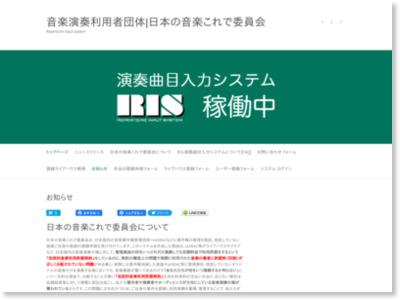 http://www.onnsa.jp/