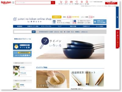 http://www.rakuten.co.jp/yutoribymail/