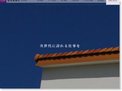 http://www.shimotori.co.jp/