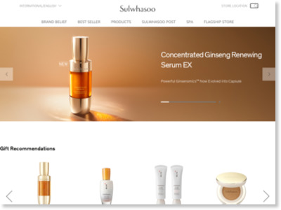 http://www.sulwhasoo.com/product/group.jsp