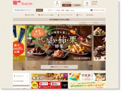 http://www.tealife.co.jp/