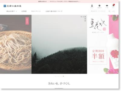 http://www.tofu-moritaya.com/