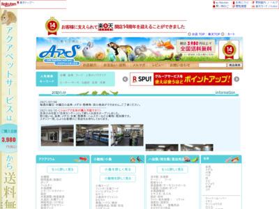 http://www.rakuten.ne.jp/gold/aquapet/