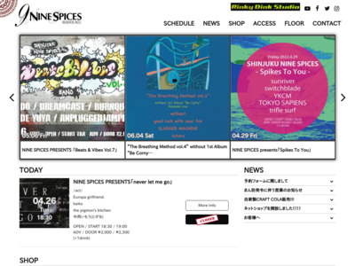 新宿 NINE SPICES