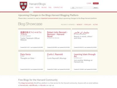 Harvard University (ハーバード大学)のWordPress(ワードプレス)活用事例