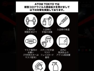 渋谷CLUB atom