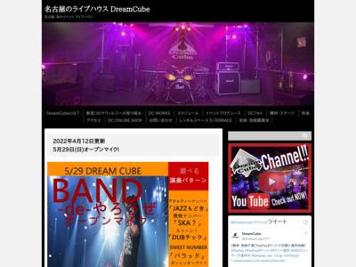 名古屋 DreamCube